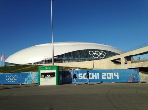 Bolshoy Ice Dome.